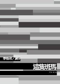 ap_F23_20110213045858881