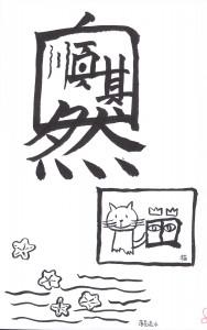 992一公26郭芳順