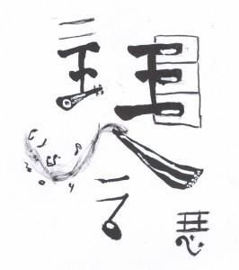 992一溫14高紹芳