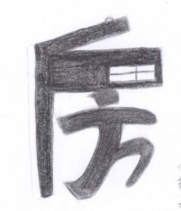 992一溫25楊尚蓉